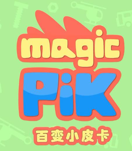 百变小皮卡英文版 Magic Pik