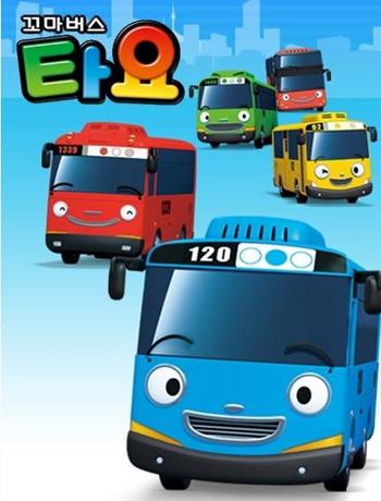 Little Bus Tayo英文版