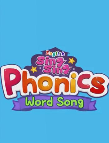English Singsing Word Sond英文版
