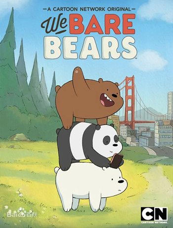 熊熊三贱客英文版 We Bare Bears