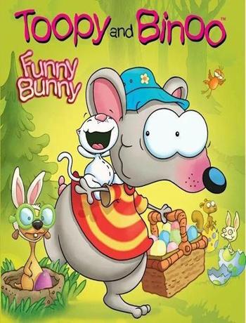 大老鼠和小小猫英文版 Toopy and Binoo