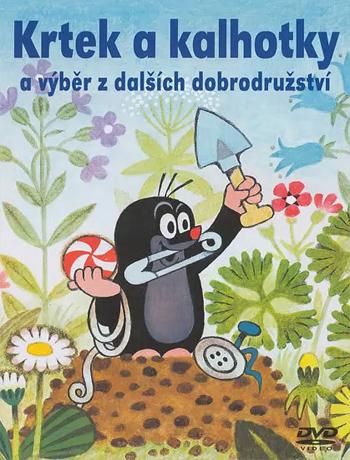 鼹鼠的故事英文版 Krtek