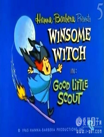 快活巫婆英文版 Winsome Witch