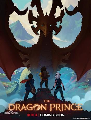 龙王子英文版 The Dragon Prince